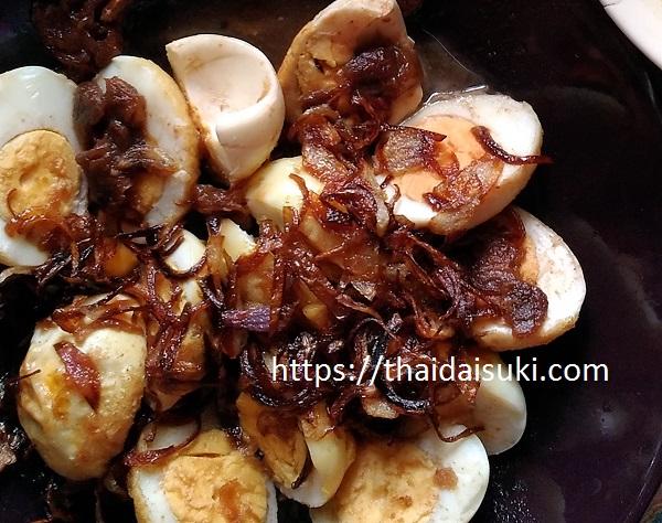 タイの家庭料理カイルークーイ