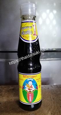 タイの醤油