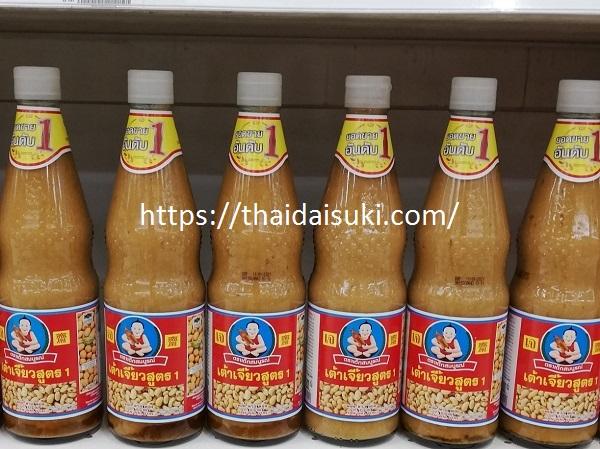 タイの味噌